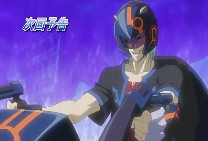 Yu-Gi-Oh! 5D's - Épisode 033