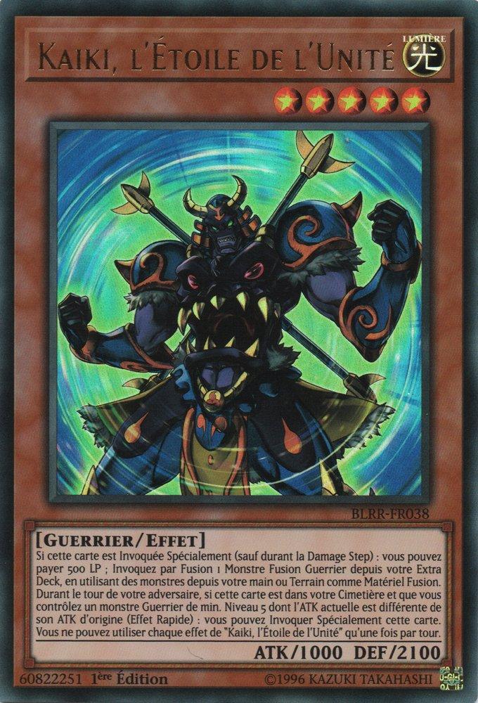 Kaiki, l'Étoile de l'Unité