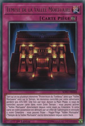 TempledelaValléeMortuaire-SOFU-FR-R-1E.png