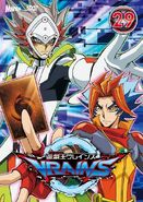VRAINS DVD cover 29