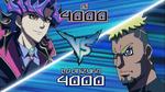Ai vs Go Onizuka.png