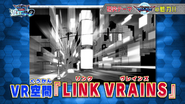 LABO01 Link VRAINS space