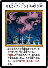 CalloftheHaunted-JP-Manga-DM-color.png