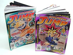 Shonen Jump promotional cards