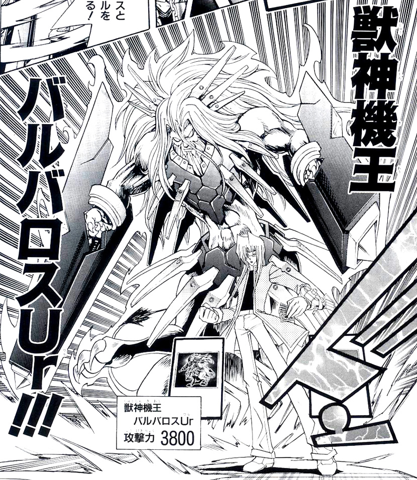 Beast Machine King Barbaros Ür (manga)