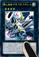 NumberC39UtopiaRay-JP-Anime-ZX-Astral