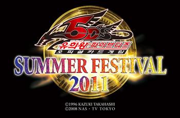 Summer Festival 2011 promotional cards