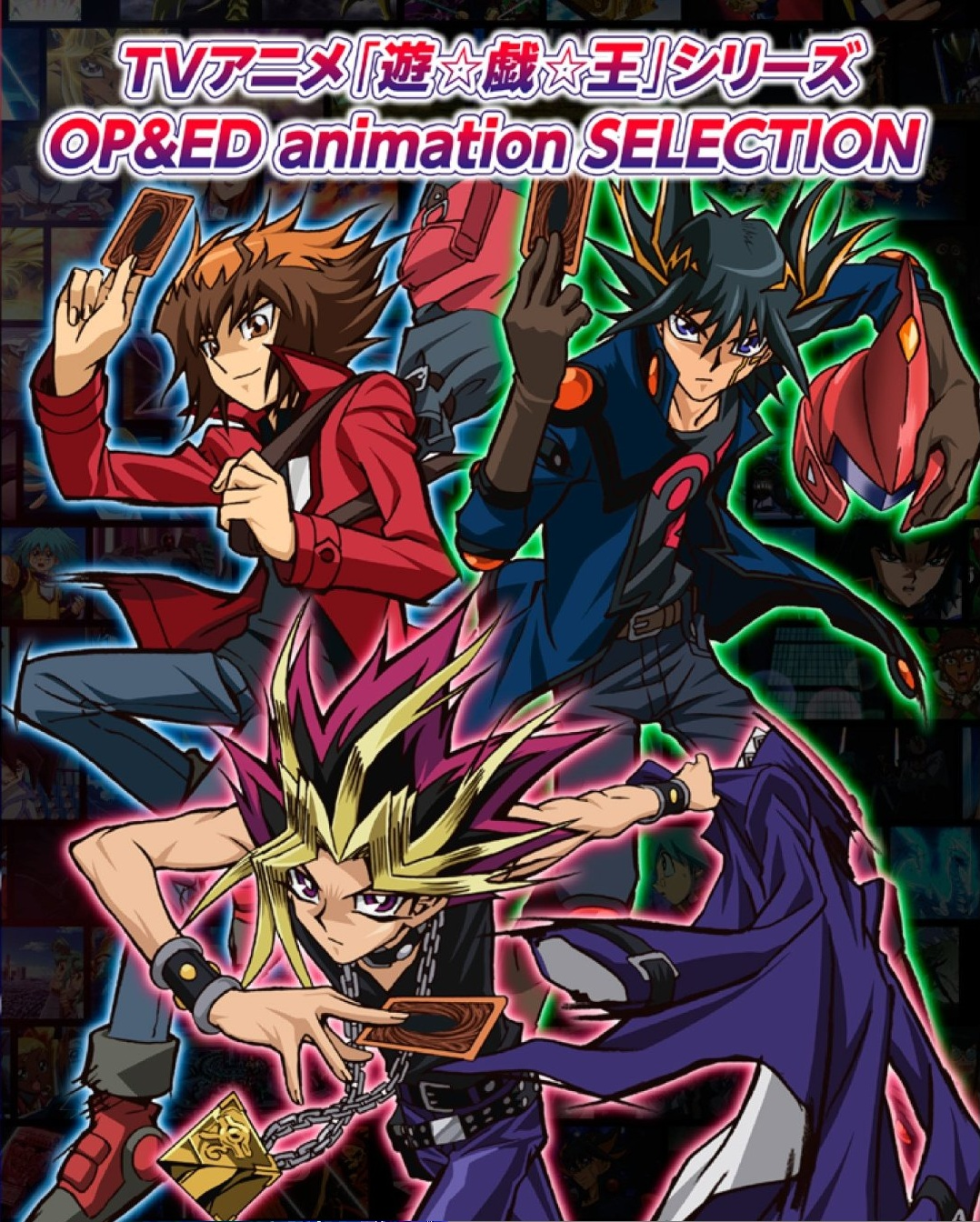 TV Size Yu-Gi-Oh! series OP&ED animation SELECTION