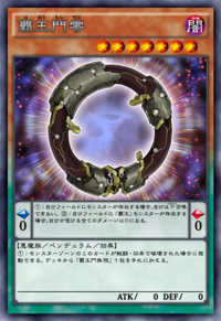SupremeKingGateZero-JP-Anime-AV.png