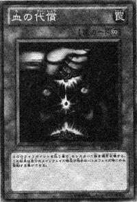UltimateOffering-JP-Manga-DZ.jpg