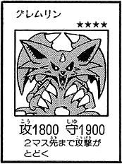 FeralImp-Lab-JP-Manga.png
