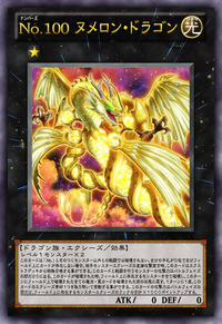 Number100NumeronDragon-JP-Anime-ZX.png