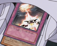 DivineWrath-JP-Anime-GX.png