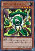 GreenGadget-DS14-JP-UR