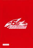 Sleeve-Logo-HolographicRed-5D-JP