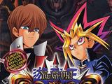 Yu-Gi-Oh! The Falsebound Kingdom promotional cards