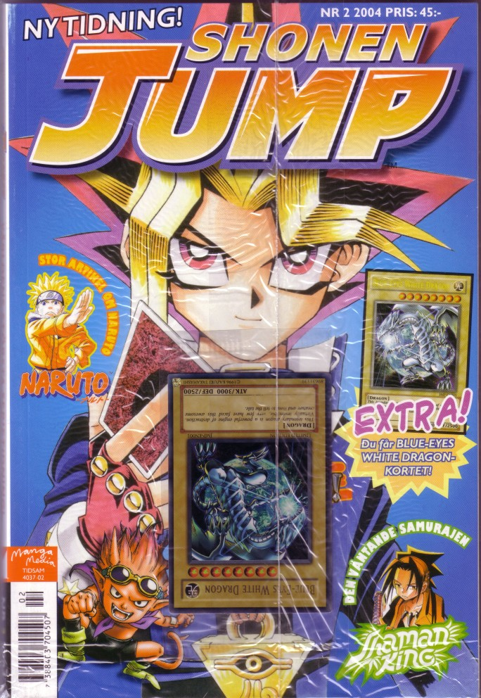 Swedish Shonen Jump 2004, Issue 3 promotional card
