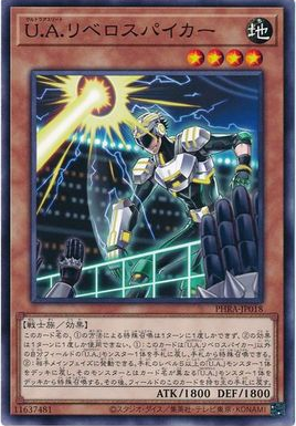 Phantom Rage (OCG-JP)