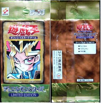 Limited Edition: Yugi Pack