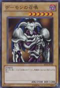 SummonedSkull-BE01-JP-SR