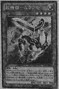 BujingiQuilin-JP-Manga-DZ.png