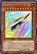 RocketArrowExpress-JP-Anime-ZX