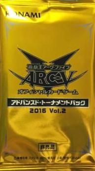 Advanced Tournament Pack 2016 Vol.2