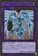 ElementalHEROShiningFlareWingman-GP16-JP-GUR