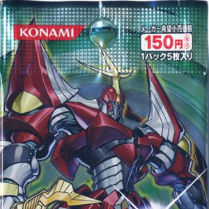1 x SP Spellbook of Secrets Ultra Rare REDU-EN057 1st Edition Yu-Gi-Oh TCG