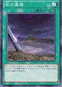 SwordsCemetery-JP-Anime-AV