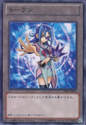 Token-PR03-JP-C-Rio.png