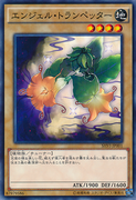 AngelTrumpeter-SHVI-JP-NR
