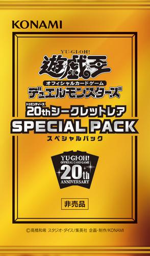 20th Secret Rare Special Pack