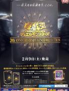 20THC-Poster-JP