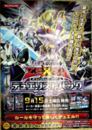 DP13-Poster-JP