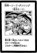SwordDance-JP-Manga-5D