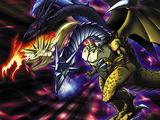 Mythic Dragon
