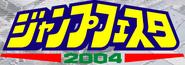JumpFesta2004-PromoJP