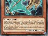 Artifact Lancea