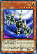 BusterGhandairtheCubicHighBeast-MVP1-JP-KCUR