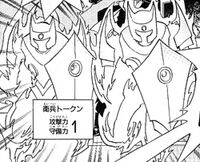 GuardToken-JP-Manga-R-NC.jpg