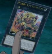 Number54LionHeart-JP-Anime-ZX-Astral