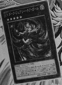 CXyzDarkFairyCheerGirl-JP-Manga-DZ