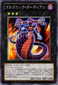 GorgonicGuardian-JP-Anime-ZX