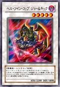 StygianSergeants-JP-Anime-5D