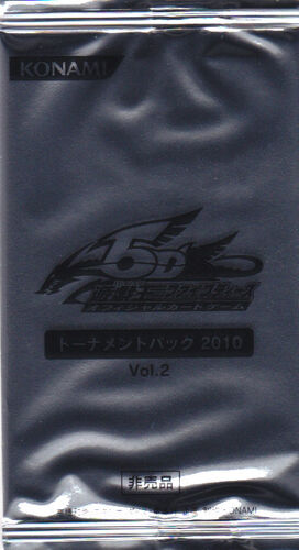 Tournament Pack 2010 Vol.2