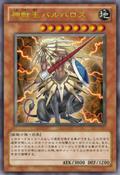 BeastKingBarbaros-JP-Anime-ZX