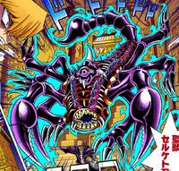 MysticalBeastSelket-JP-Manga-DM-NC.png