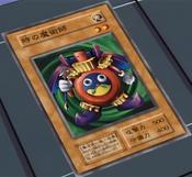 TimeWizard-JP-Anime-DM-2