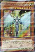ElementalHEROHonestNeos-20AP-JP-OP